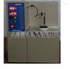 成都特价供应LDY-2A型冷滤点测定仪