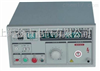 西安特价供应ZHZ8绝缘耐压试验仪