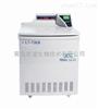 低速大容量冷冻离心机L7-72KR