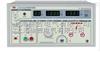 SLK2671B_10KV耐电压试验仪