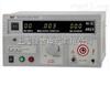 SLK2673C直流3KV电容耐压仪