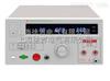 CS2670AX型耐压测试仪高压测试机