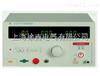 CS2670A单交流高压机