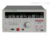 CS2672DX交/直流耐压测试仪