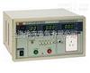 LCRK2675C型泄露电流测试仪