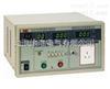 LCRK2675A型泄露电流测试仪(全数显)