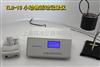 ZH-YLS-1C小动物活动记录仪(单机版)