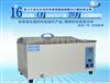 DKZ-3/DKZ-3B上海一恒 DKZ-3/DKZ-3B 恒温振荡水槽