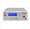 成都特价供应SLK2670A耐压测试仪 耐电压测试仪 击穿试验