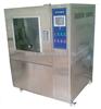 RTE-SC-800L砂尘箱