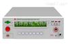 LK7005 数字高压表 超高压耐压测试仪 高压校准