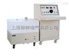 YD10013 超高压耐压测试仪 耐压仪