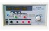 PC39A 型数字接地电阻测试仪(100A 120mΩ) 接地电阻测试仪