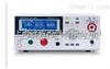 LK2672A 交直流耐压测试仪 LK2672A耐压仪 高压机 高压仪接地电阻测试仪