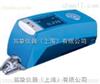Hommel w5小型便携式粗糙度仪生产优化