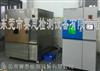 碳弧灯人工耐气候老化试验箱