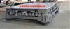 SCS20吨钢材专用缓冲地磅厂家报价/15吨大型缓冲地磅秤价格