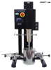 BEVS 2501 BEVS搅拌机/分散机