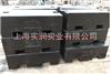 SR客户满意 1T法码/2吨配重砝码材质铸铁