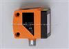 IFM易福门光电传感器O1D102|O1DLF3KG