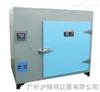 766-0A高温干燥箱 技术参数/广州代理商
