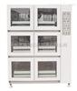 HYG-C2二层全温摇瓶柜