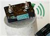 SmartBox™无线混凝土智能检测仪