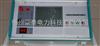 太阳能光伏 接线盒综合测试仪