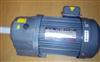 GH28-750W-80S山东临朐干燥设备用万鑫齿轮减速电机