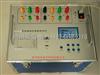 三回路三通道直流电阻测试仪(带助磁)