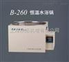 B-260上海亚荣恒温水浴锅