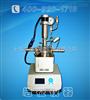 磁耦搅拌微型反应釜