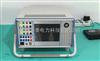 智能式六相微机继电保护测试仪