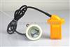 LED固态锂电池防爆工作帽灯1W