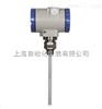 UYZ-50002系列电容物位计