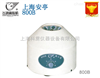 800B上海安亭飞鸽 800B低速台式离心机 低速电动离心机