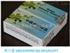6801-40-7木兰箭毒碱标准品CAS NO.6801-40-7提取来源,其他信息