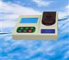 F-260型氟化物指数分析仪