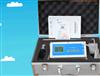 SP226-MSG 智能四合一沼气分析仪