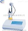 上海ZSD-1卡尔费休微量水分测定仪