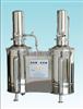DZ10CDZ10C不锈钢电热重蒸馏水器