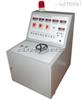 HSXKGG-III 高低压开关柜通电试验台