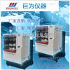 冷凝水试验箱哪家强找上海巨为仪器