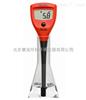 意大利哈纳HI98100 Checker®Plus酸度pH测定仪