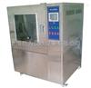 JW-1203沙塵試驗箱|淋雨試驗箱|淋雨試驗箱價格|沙塵試驗箱廠家