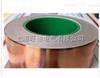 双导铜箔胶带 导电胶带 导电屏蔽胶带 纯铜双面导铜箔 0.065mm厚