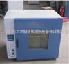HMYS-200海绵泡沫压缩永久变形测试仪 泡棉压缩试验机厂家直销 试验仪