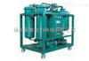 润滑油专用滤油机 润滑油真空滤油机生产商