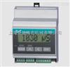 匹磁电导率变送器C3436