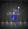 CJF(实验室)不锈钢高压反应釜